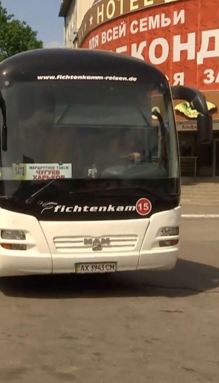 Нетверезий чоловік через конфлікт із дівчиною ледь не підірвав автобус на Харківщині