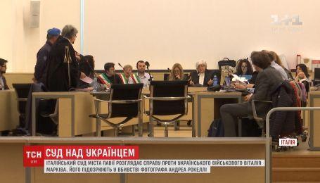 Італійський суд розглядає справу українського нацгвардійця Віталія Марківа
