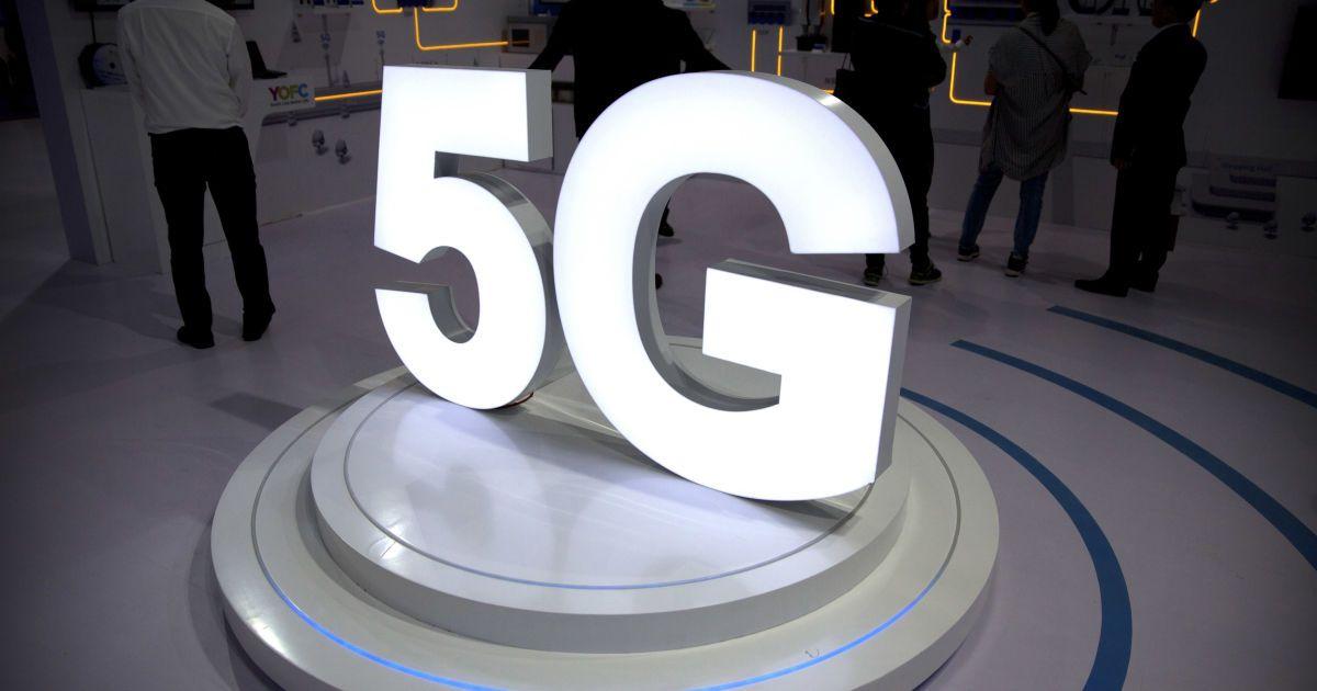 У Франції офіційно запустили 5G: ліцензії отримали чотири компанії