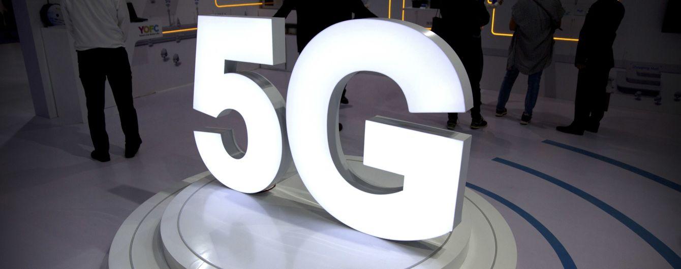 Внедрение 5G в Украине: что это такое и как технология повлияет на экономику