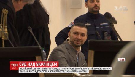 Аваков приїхав підтримати українського нацгвардійця Марківа в італійському суді