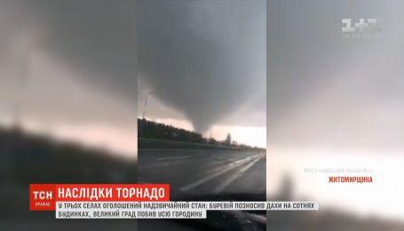 Мощный ураган промчался в Житомирской области