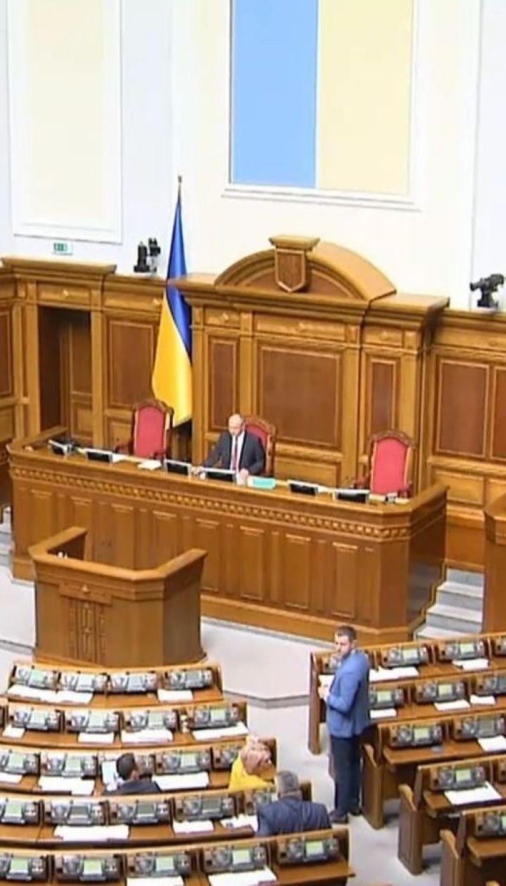 Парламентская коалиция прекратила существование: теперь ВР нельзя распустить