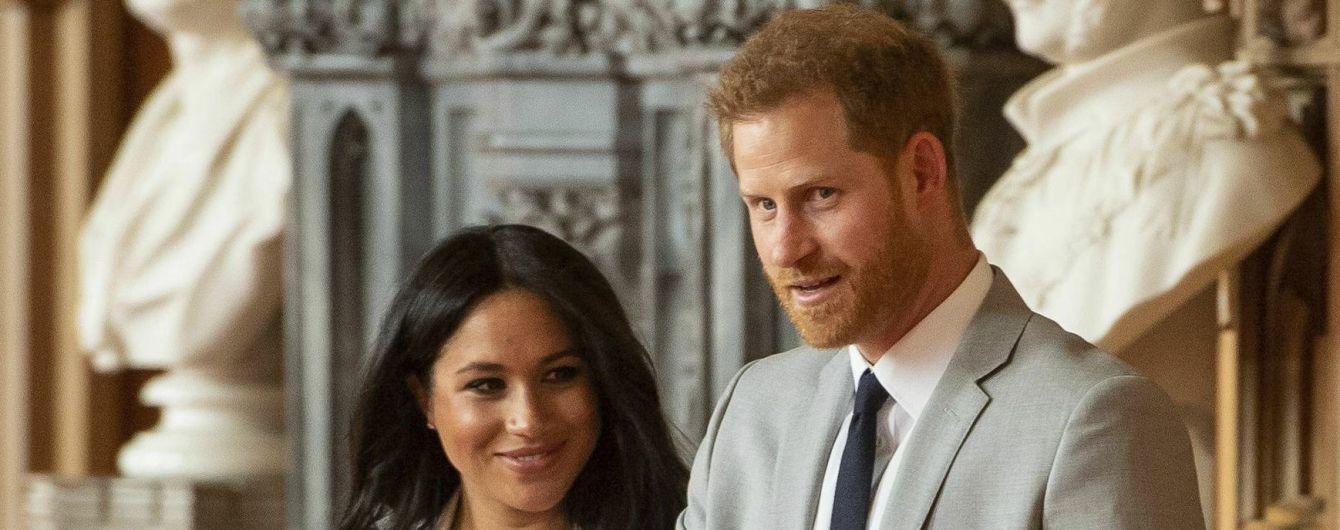 Принц Гаррі та Меган відвідали паб з 4-місячним сином - ЗМІ