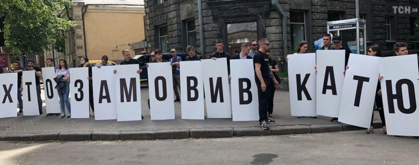Луценко обвинил СБУ в сокрытии улик в деле убийства Гандзюк