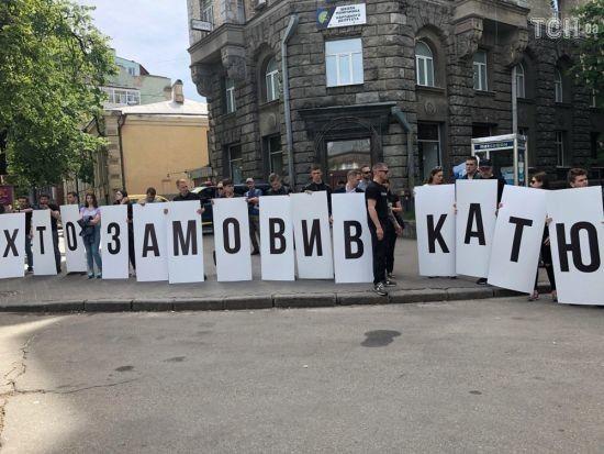 США продовжують стежити за справою Гандзюк: посольство нагадало про замовників