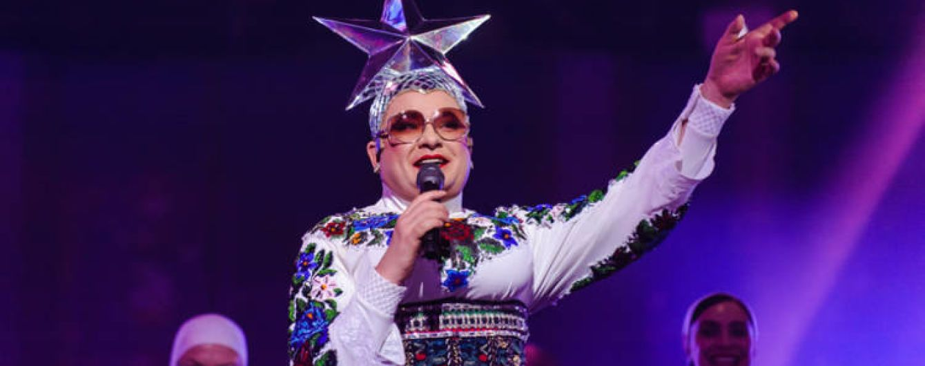 """Вєрка Сердючка задерла спідницю на сцені """"Євробачення-2019"""" (відео)"""