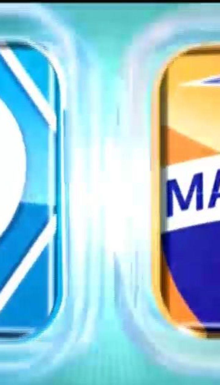 Динамо - Мариуполь - 2:1. Обзор матча