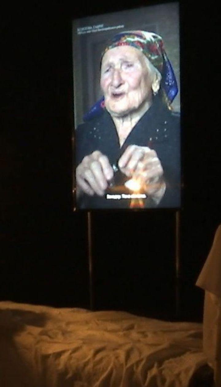 """У Києві відкрилась мистецька інсталяція """"Вкрадений Крим"""""""