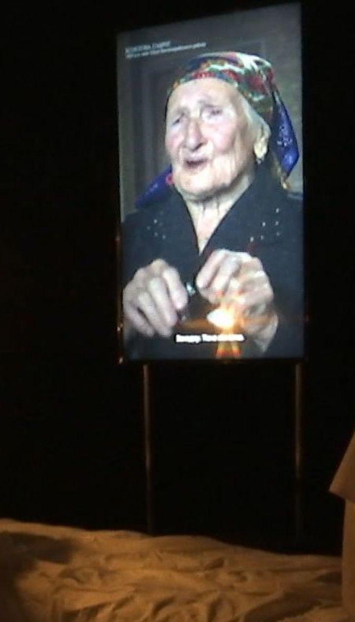 """В Киеве открылась художественная инсталляция """"Украденный Крым"""""""