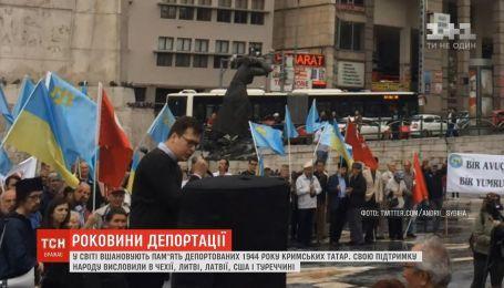 В мире чтят память жертв депортации крымских татар