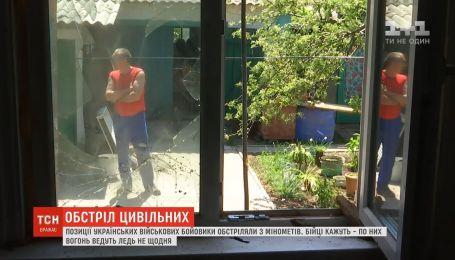 На Луганщине вражеский артиллерийский снаряд разбил частный дом