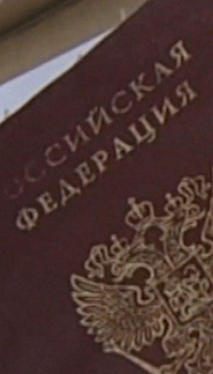 Власникам російських паспортів на окупованому Донбасі можуть заборонити в'їзд до ЄС