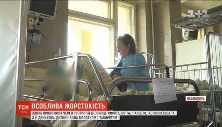 На Львівщині жінка проломила череп дівчинці-сироті