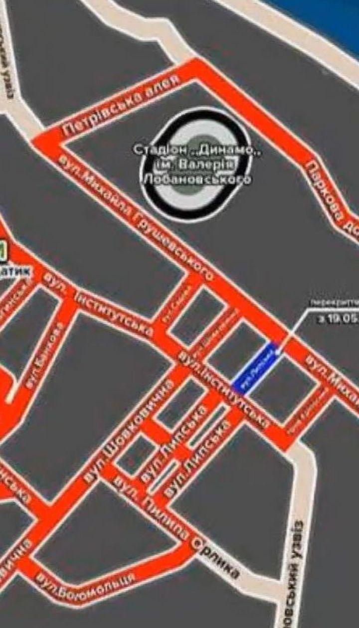 Неудобства из-за инаугурации: центр Киева перекроют почти на двое суток