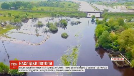 На Ровенщине люди приходят в себя после потопа