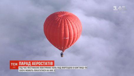 Фестиваль воздушных шаров продолжается в Каменце-Подольском