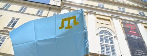 Стратегический центр в Киеве, стипендии и защита прав. В Офисе Зеленского обновили планы по реинтеграции Крыма