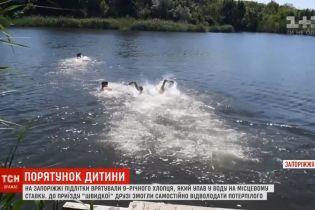 В Запорожье старшеклассники вытащили из воды и откачали 9-летнего парня, который уже не дышал