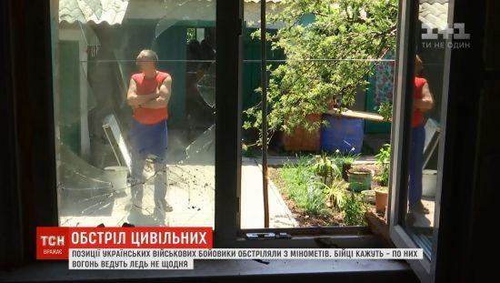 """""""Озверели вообще"""": боевики на глазах мирного жителя Золотого разбомбили его дом"""