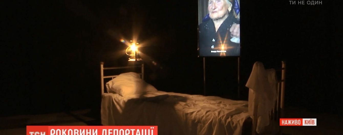 """В Киеве начала действовать художественная инсталляция """"Украденный Крым"""""""