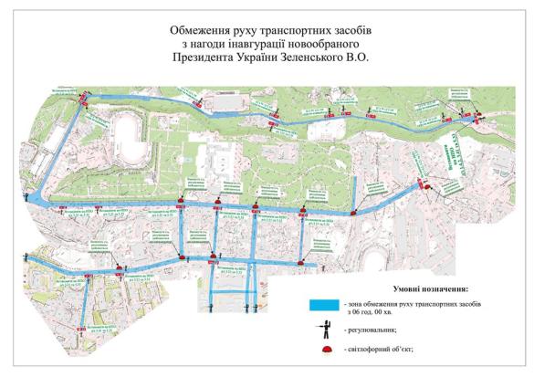 Карта перекритих вулиць