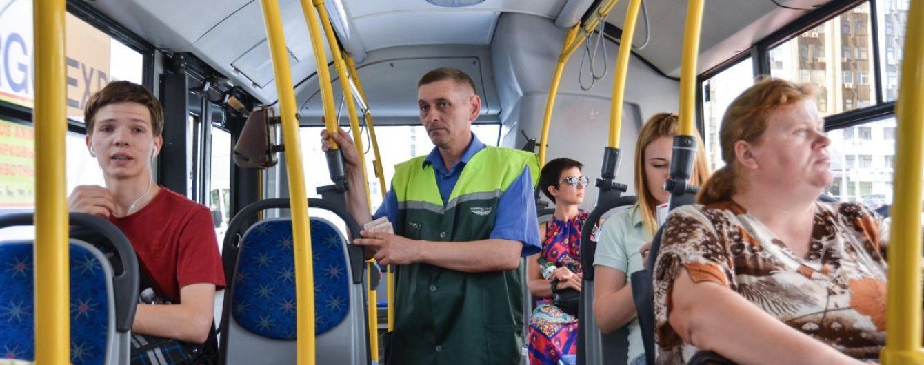 Из-за инаугурации Зеленского изменят ряд автобусных маршрутов