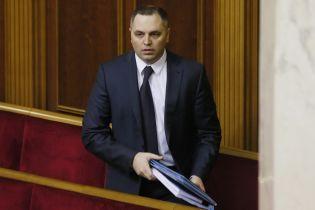 """Угрожал изнасиловать """"в рот"""": СМИ обнародовали переписки Портнова с прокурорами, которые вели против него дела"""