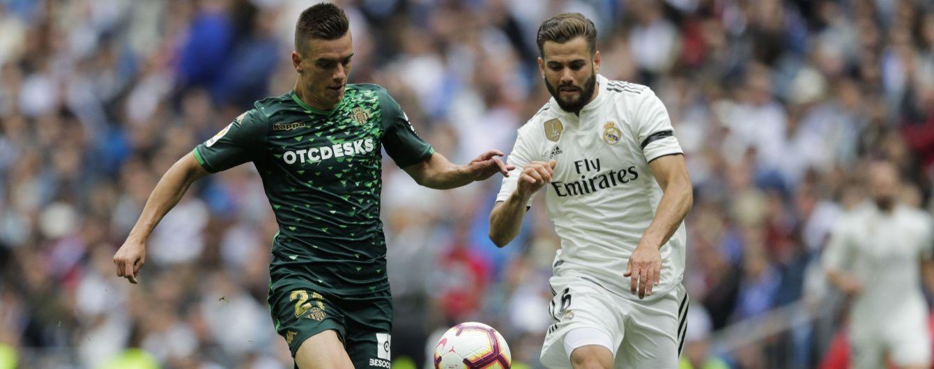 """""""Реал"""" зганьбився перед рідними вболівальниками в останньому турі чемпіонату"""