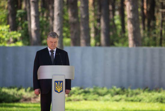 """""""Вивів Україну в нову еру свободи і демократії"""": Порошенко розповів про успіхи та поразки свого президентства"""