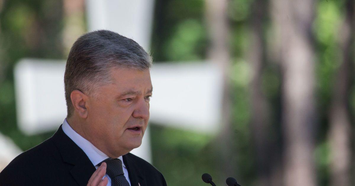 Порошенко почтил память жертв политических репрессий @ Сайт президента Украины