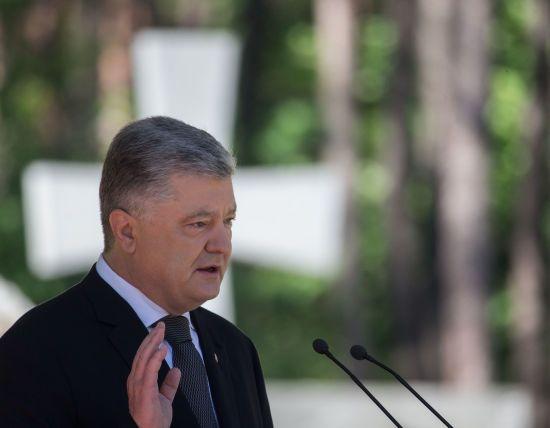 Порошенко провів останній публічний захід на посаді президента