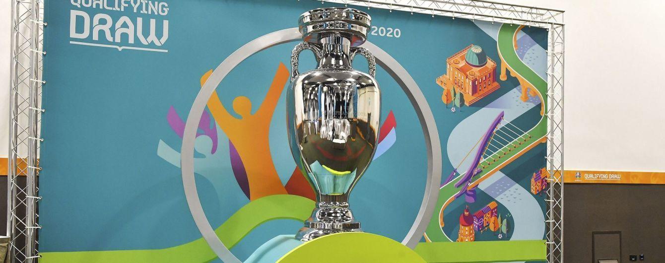 Відбір на Євро-2020. Хто зіграє у стикових матчах
