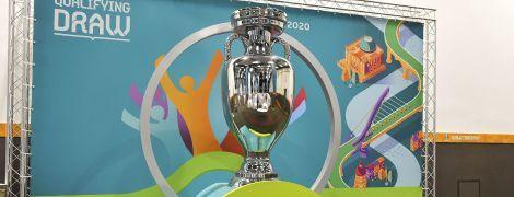 УЕФА опубликовал ценовую категорию билетов на Евро-2020