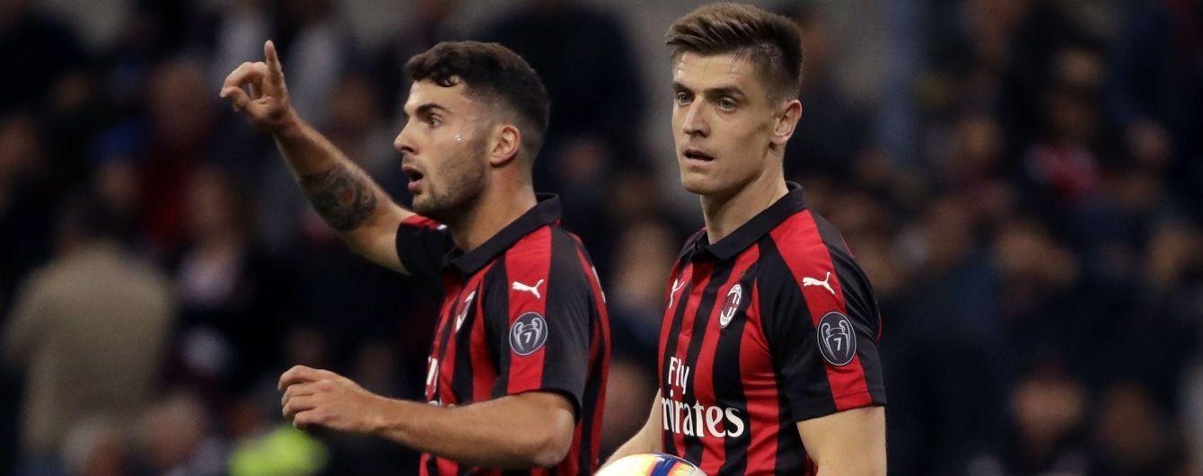 """""""Милан"""" может отказаться от участия в Лиге Европы в следующем сезоне"""
