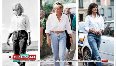 Как носить белую рубашку с джинсами и перевоплощение молодой мамы Юлии - правила моды