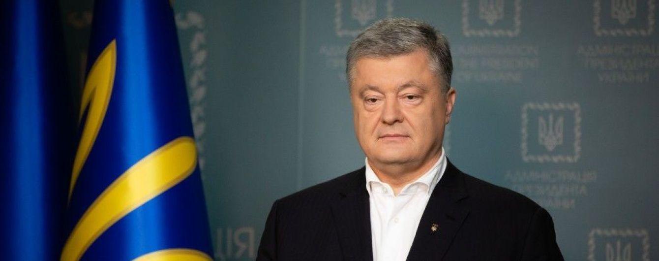 """""""Ритуальных проевропейских деклараций - мало"""". Порошенко обратился к украинцам с прощальной речью"""