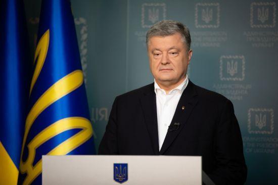 Порошенко привітав рішення Міжнародного трибуналу і дав Зеленському пораду