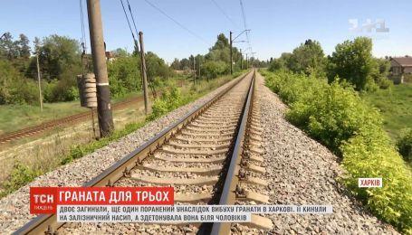 Двое мужчин погибли во время ночного взрыва на окраине Харькова