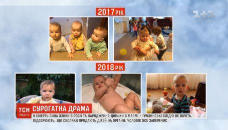 Грузинские следователи обвиняют украинку в торговле детьми