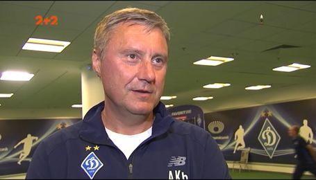 Хацкевич: Мы каждую игру должны в первом тайме завершать