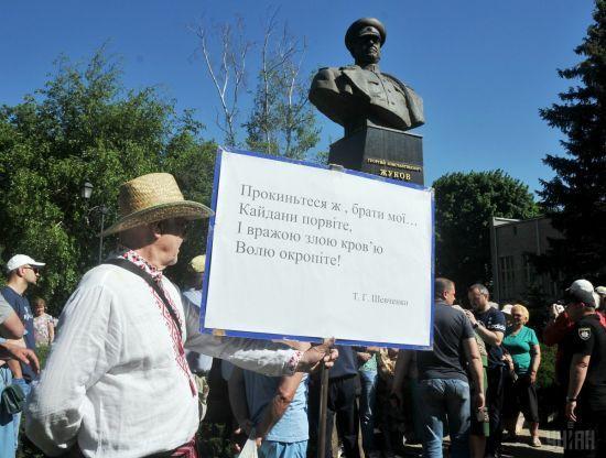 Харківська поліція відкрила кримінальне провадження через повернення проспекту імені Жукова