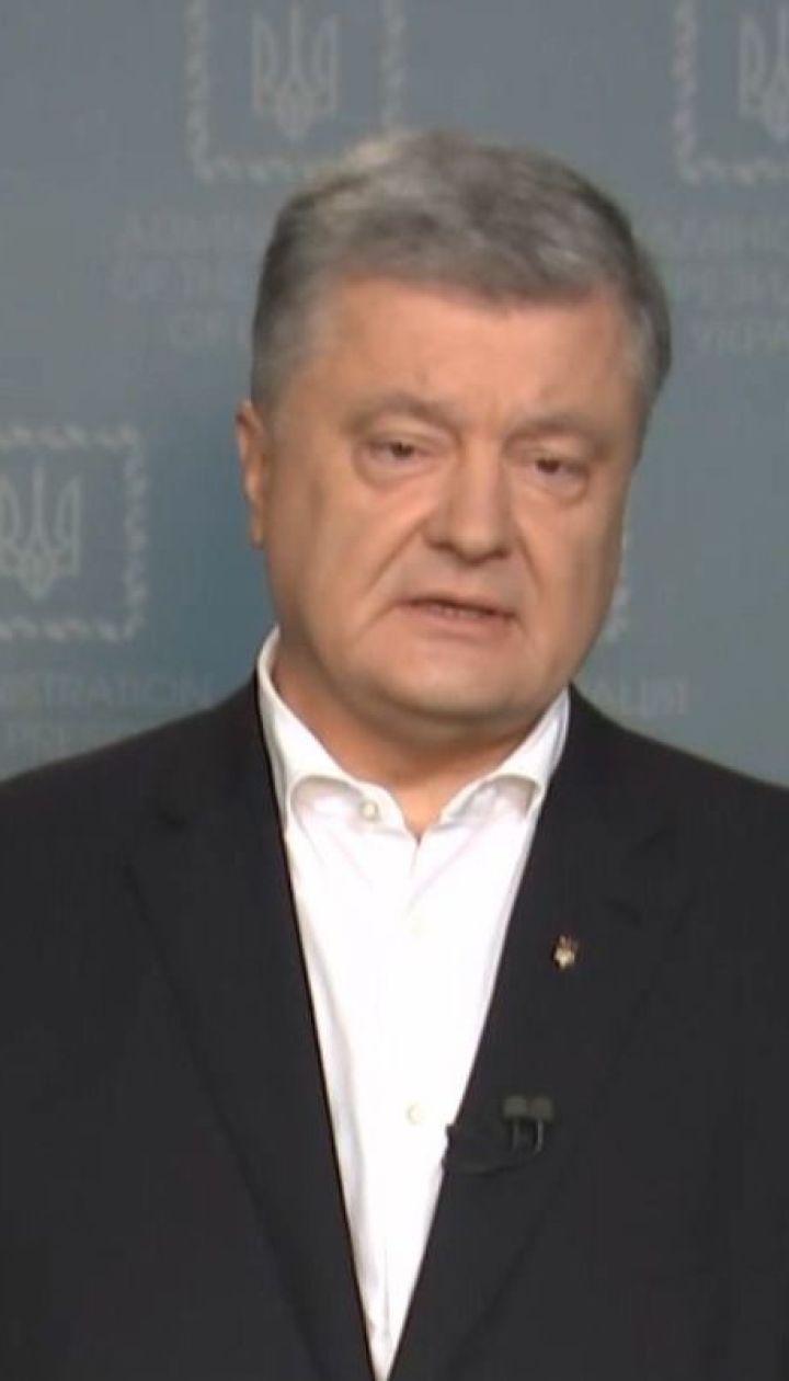 Порошенко пожелал Зеленскому успешного президентства