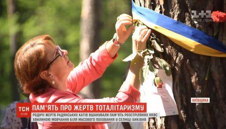 Потомки жертв тоталитарного режима съехались в Быковню