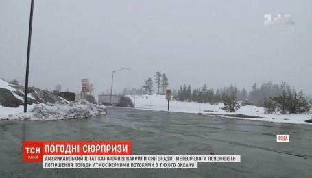 Каліфорнію накрили снігопади