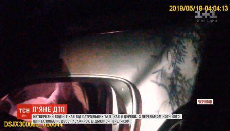 В Черновцах пьяный водитель убегал от патрульных и разбил машину