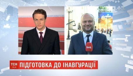 Біля Маріїнського палацу працюють десятки журналістів