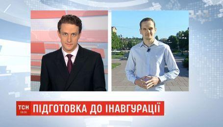 ТСН покажет, как Зеленского поддерживают в родном Кривом Роге