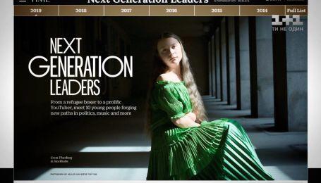Школярка Грета Тунберг з'явилася на обкладинці журналу