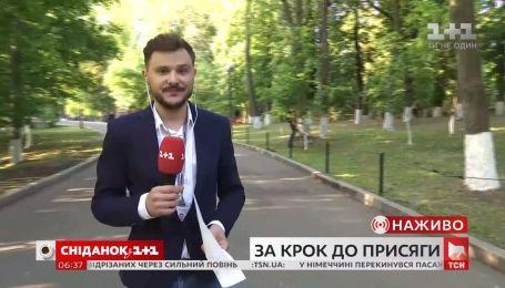 Что происходит возле Верховной Рады и в Мариинском парке - прямое включение в 6:30